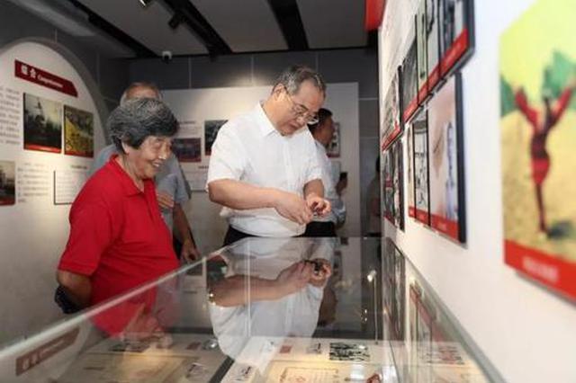 安徽省体育博物馆开馆
