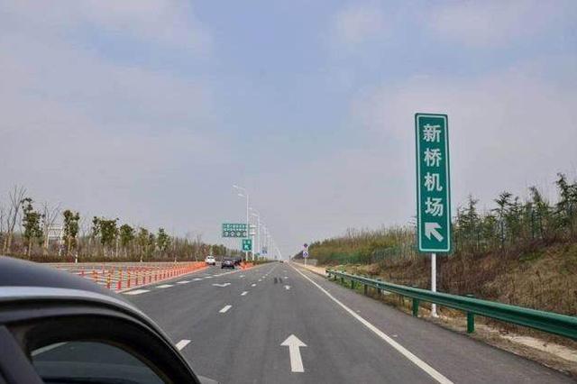 合肥新桥机场高速或将免费通行