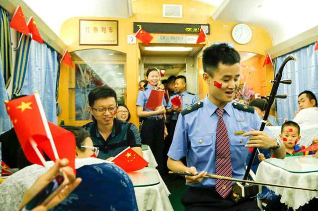 红旗列车为祖国送上祝福