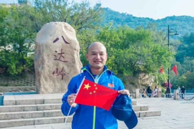 香港光头警长刘泽基与成龙霍启刚看《我和我的祖国》