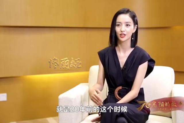 佟丽娅曝20年前曾参加新疆彩车表演:我们初心不变