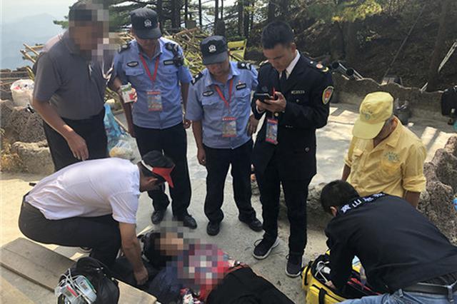 67岁女游客突发疾病出现晕厥 黄山风景区紧急救援