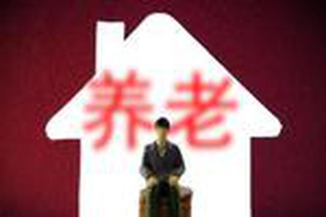 安徽省基本养老保险参保率已达93%