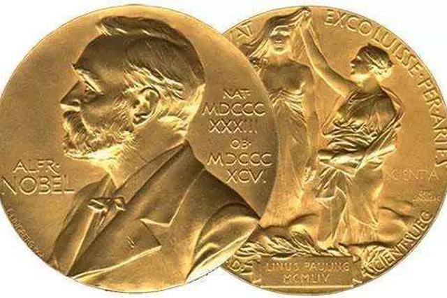 2018和2019年诺贝尔文学奖揭晓 波兰和奥地利作家获奖