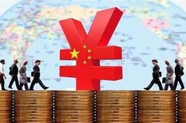 前8月安徽实际使用外资126.9亿美元