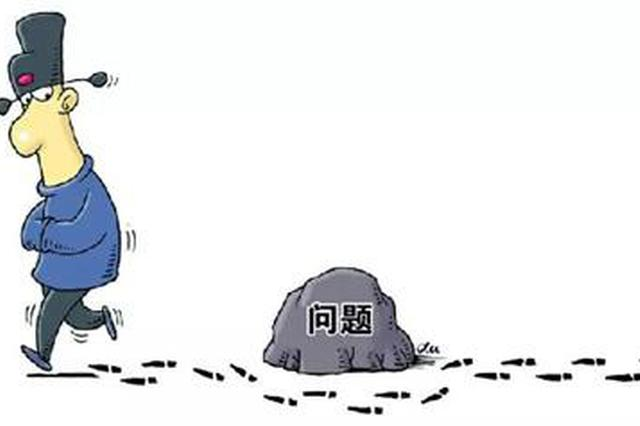 """潜山市水利局水政监察大队原大队长王志斌被""""双开"""""""