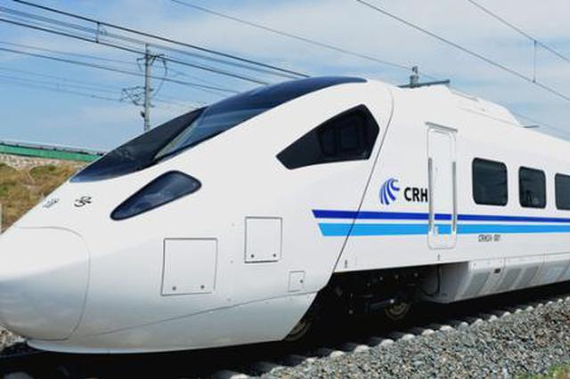 全国铁路将调图 旅客列车超9000列