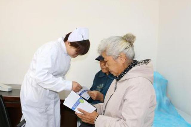 卫健委:推动建设老年健康服务体系