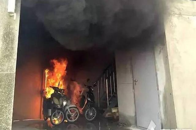 电动车违规充电引发火灾 责任人被拘留10日
