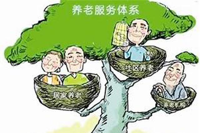 阜阳:多元化养老享晚年
