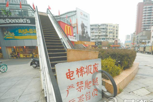 """芜湖闹市区手扶电梯""""病退""""多年"""