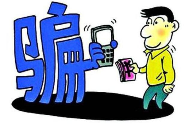 """""""班主任""""诈骗学生家长 泾县警方火速破案"""