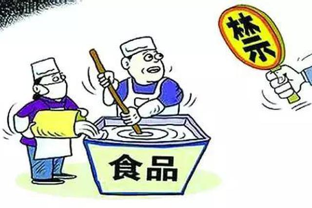 滁州查获非法添加有毒有害物质食品645件
