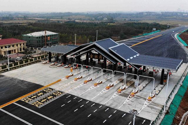 合宁高速全椒西收费站开通运营 前往南京更便捷