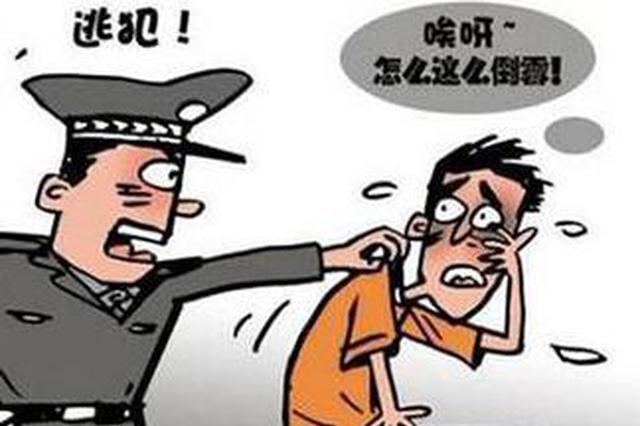 滁州公安23小时抓获潜逃6年的命案逃犯