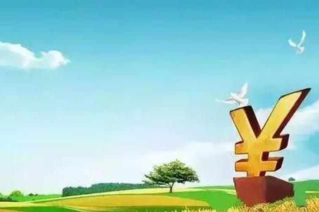安徽成立金融支农协作联盟