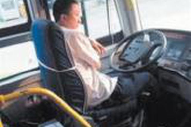 八旬老人乘车错过站 掌掴公交司机被处罚
