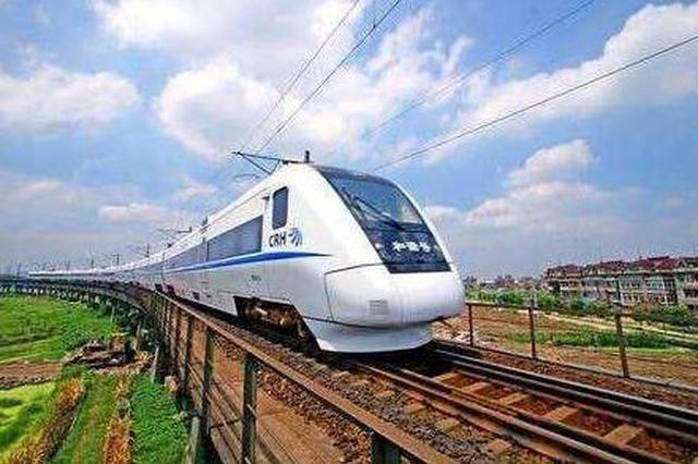 安徽省一批高铁项目又获得新进展
