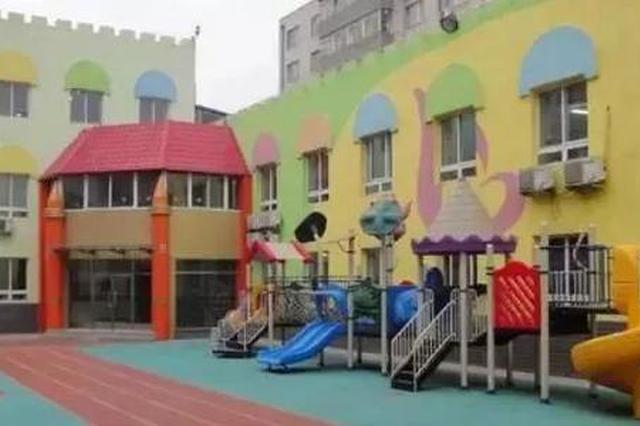 安徽省完成500余所小区 配套幼儿园治理