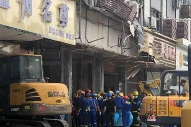 无锡小吃店爆燃事故致9死10伤 事发联排商铺