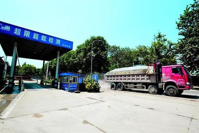 """芜湖打响保桥护路""""第一枪"""""""