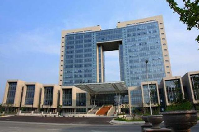 芜湖市企业服务中心启动运行