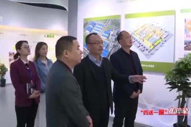 """安徽:""""四送一服""""为实体经济送去""""源头活水"""""""
