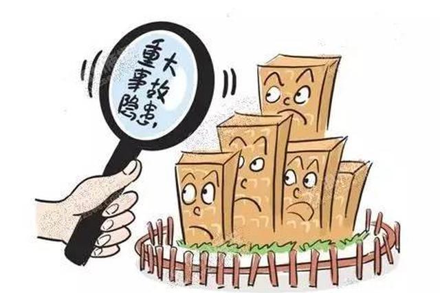安徽省476家重大风险隐患养老机构完成整治