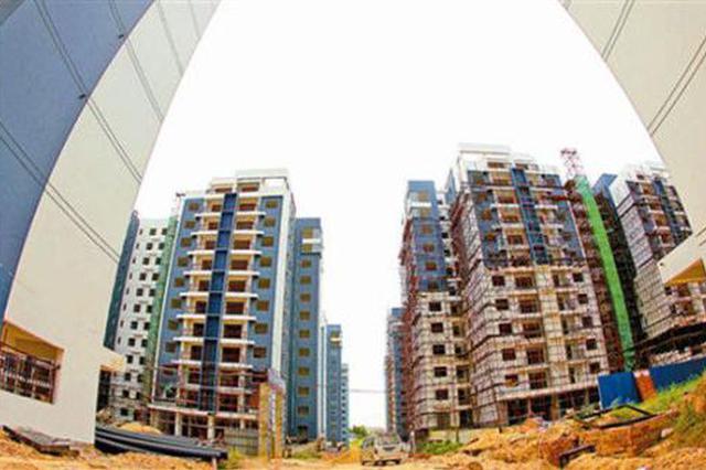 安徽省今年保障性安居工程开工率超九成