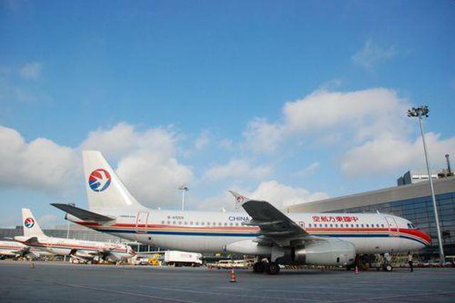 东航开通合肥至新疆和田航班 10月28日起每天一班