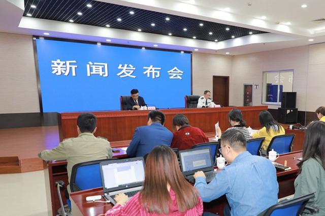 皖公安严打电信网络诈骗 今年1至9月破案1.8万余起