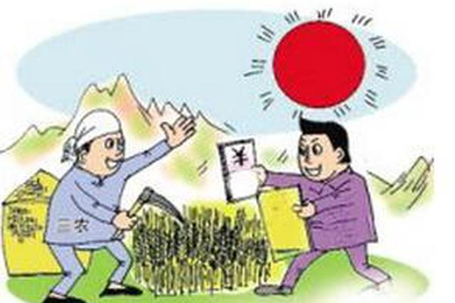 蒙城:70家农户当场获贷667万元