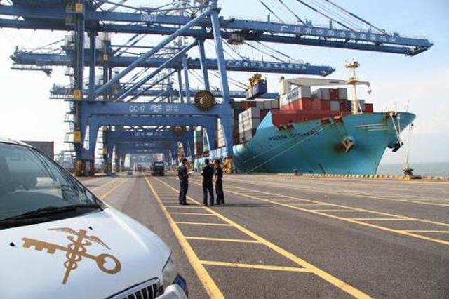 海关总署:前三季度外贸进出口总值同比增长2.8%