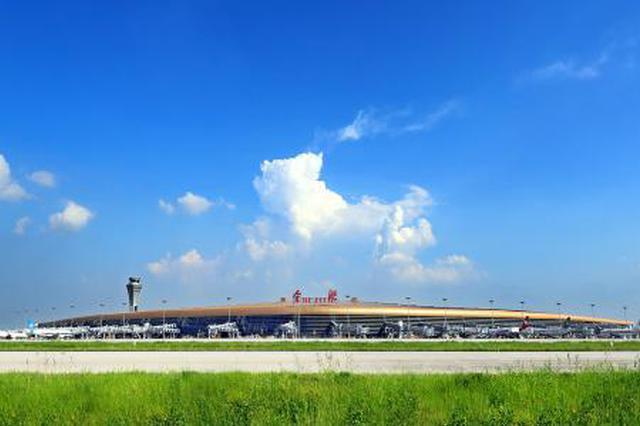 合肥机场将新增多条价格优惠航线