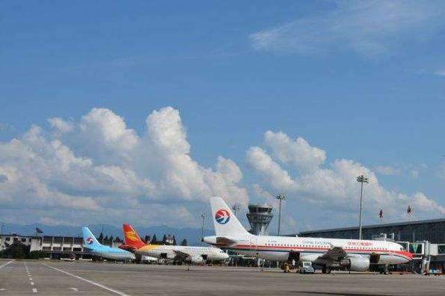 黄山机场将执行冬春季航班计划