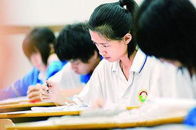 安徽今年10月高职扩招于15日开始报名