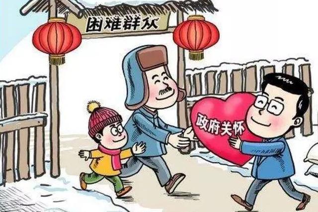 """芜湖今年2266户困难群众住上""""暖心房"""""""