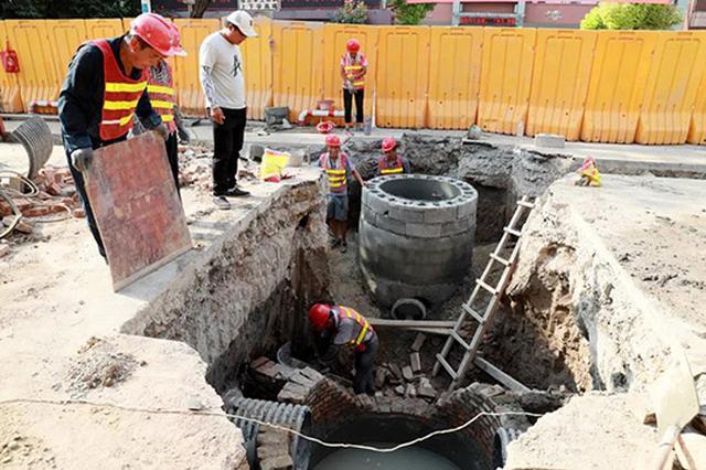 淮北市城区雨污分流改造工程建设进展顺利