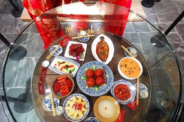 中国徽菜博物馆:探徽厨手艺 品徽帮味道