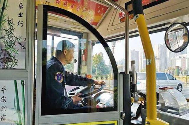 近期发生多起乘客掌掴 击打公交司机事例
