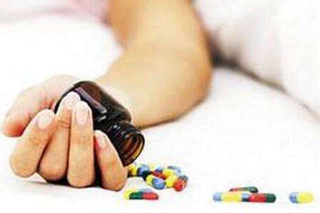 男子吞服安眠药欲轻生 民警拨打18次电话挽救其性命