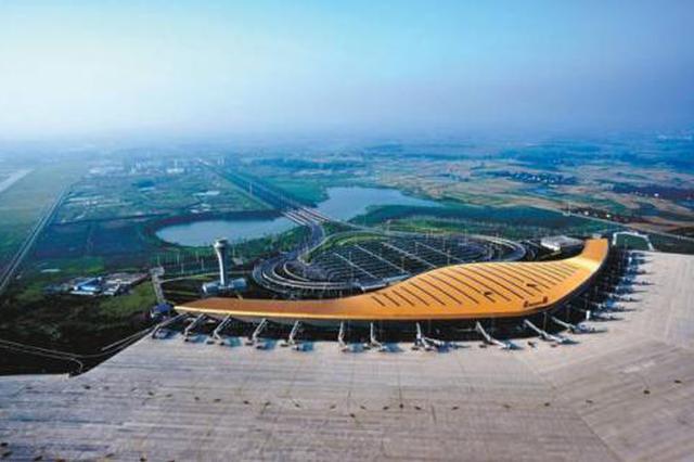 明年1月1日起合肥新桥机场高速将免费通行