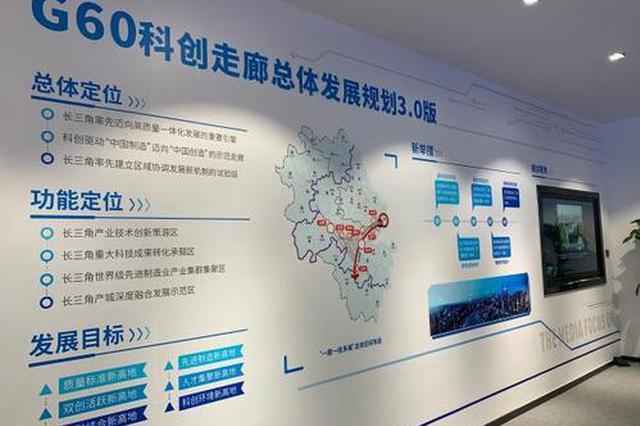 芜湖市首项市级地方标准发布