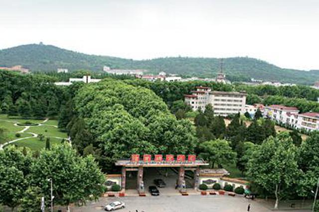 淮南矿业集团煤层气利用获国家财政补贴