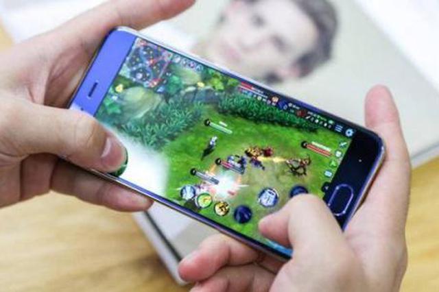 学生在校玩手机被没收销毁 家长已签协议同意该方式