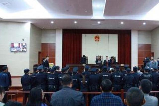 池州特大长江非法采矿案一审宣判 28人获刑