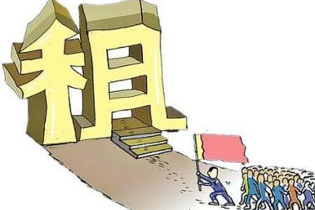 合肥市6部门联合整治住房租赁乱象