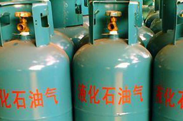 芜湖市共有38万余只液化石油气气瓶