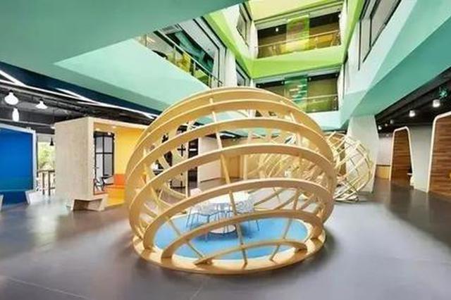 总数超300家 安徽省大力推动众创空间建设