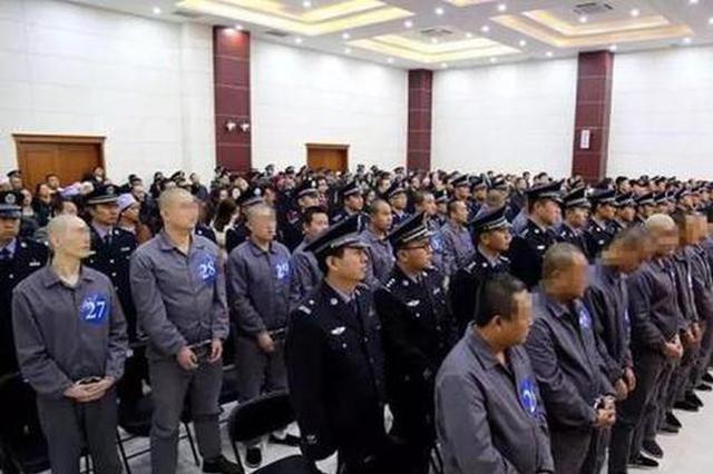 """安庆宿松县一18人""""套路贷""""涉恶团伙主犯获刑15年"""
